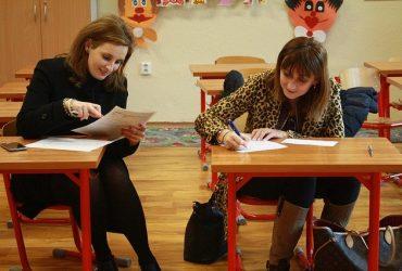 Educación de los padres | Importancia de una escuela para padres